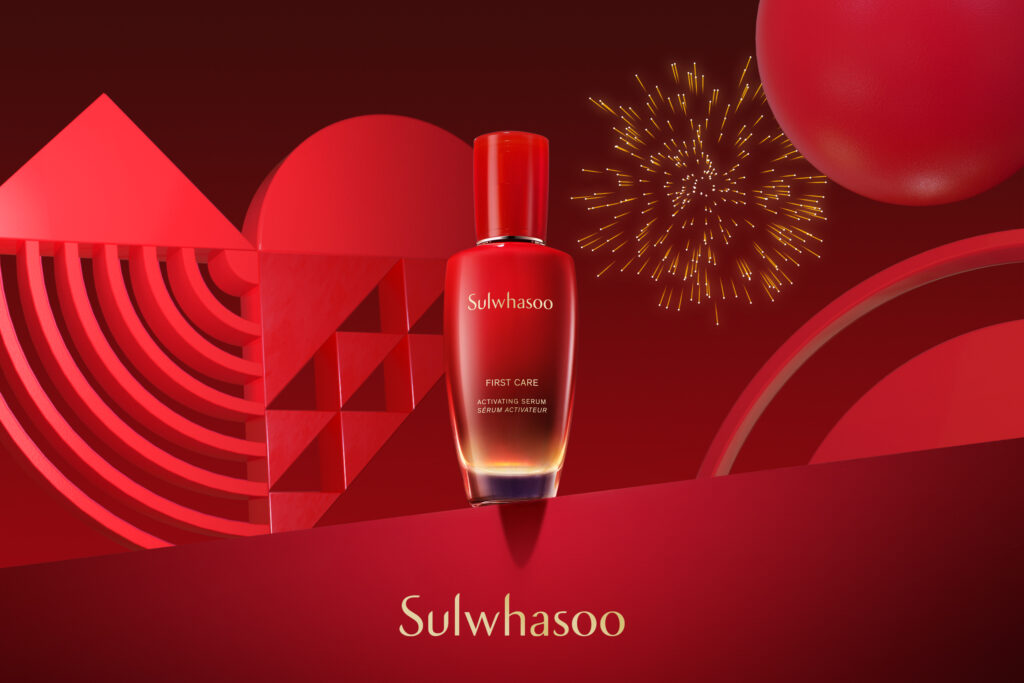 Sulwhasoo First Care Activating Serum 2021 Limited Edition